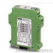 MCR-VAC-UI-O-DC 菲尼克斯電壓變送器促銷