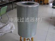 天然氣管道過濾器濾芯