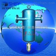 汽水分离器-汽水分离器(生产厂家)