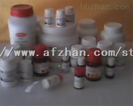 8-羟基喹啉硫酸盐/硫酸-8-羟基喹啉/硫酸氧化喹啉/奎诺苏/8-Hydroxyquinoline