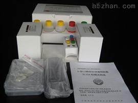 新霉素(Neomycin)ELISA檢測試劑盒