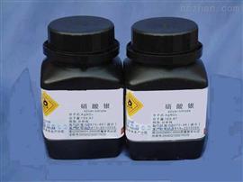 环丙氟哌酸