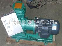 ZMD氟塑料磁力自吸泵