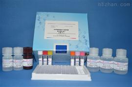兔結合珠蛋白/觸珠蛋白(Hpt/HP)ELISA試劑盒