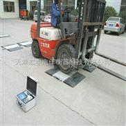 六安80吨便携式电子汽车衡(轴重仪四块板特价)