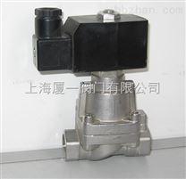不鏽鋼高壓電磁閥POG1-1B