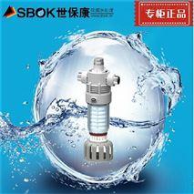 供应世保康前置过滤器SQF-110B前置净水器厂家直销品质保证