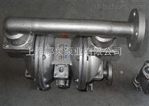 QBY型不鏽鋼耐腐蝕氣動隔膜泵