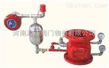 ZSFZ型湿式报警阀
