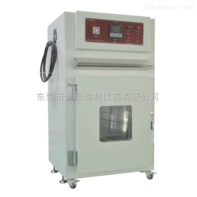 高温老化试验装置