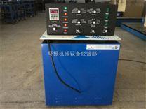 LD-50XTP六度空間一體機(0.5~600Hz)電磁振動台