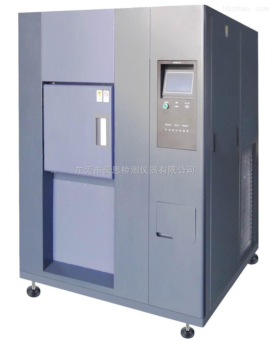 HE-LR-50W三槽式冷热冲击试验箱