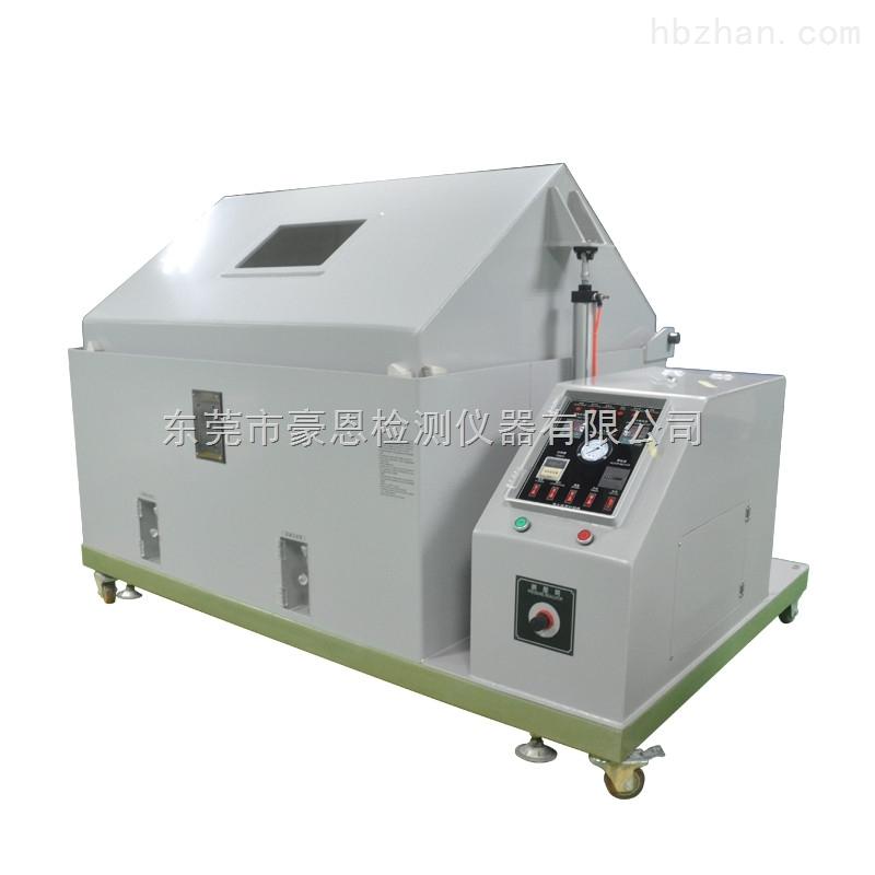 复合式盐雾试验箱价格
