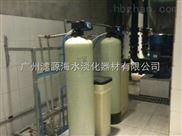 4吨每小时锅炉软化水设备