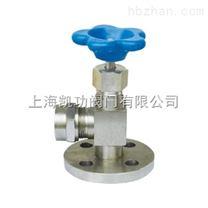 JX49W/H不鏽鋼液位計針型閥