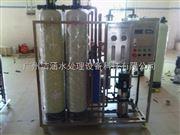 0.5T/H生活饮用水处理设备