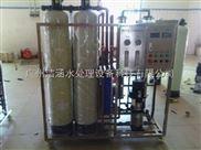 0.5T/H反渗透设备-反渗透饮用水处理设备