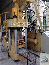 新型废旧电池压块机,废镍压饼机专业生产商