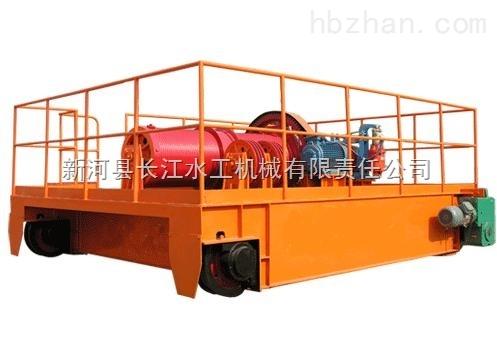 QPT 台车式移动卷扬启闭机 移动式卷扬启闭机 新河县长江水工机械有限责任公司