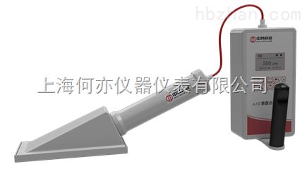 HA3300 α/β表面污染检测仪