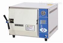 正品濱江數顯全自動快速蒸汽滅菌器 醫用高壓消毒鍋 TM-XA24D