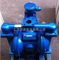 DBY防爆型电动隔膜泵