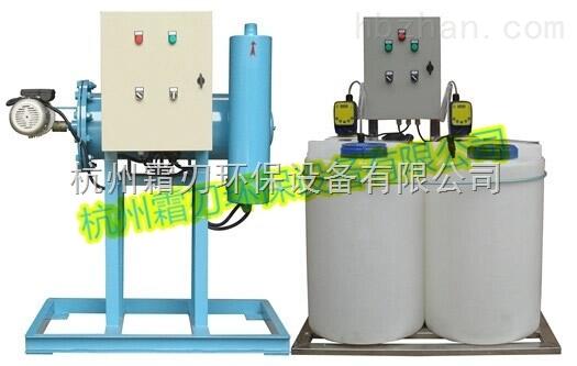 杭州物化旁流水处理器