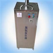 廣東移動式臭氧消毒機價格/大風量食品車間臭氧消毒機