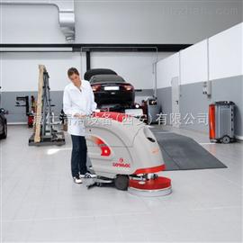 电瓶式西安高美洗地机总代理销售售后维修公司