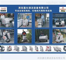 西宁清洁设备用品器材网