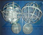 生物悬浮球|悬浮填料|150组合生物球