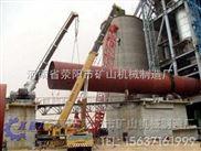 供应20米煤泥烘干机价格 环保型煤泥干燥机【】