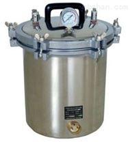 手提式煤電二用滅菌器