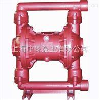 QBK-25QBK-25气动隔膜泵