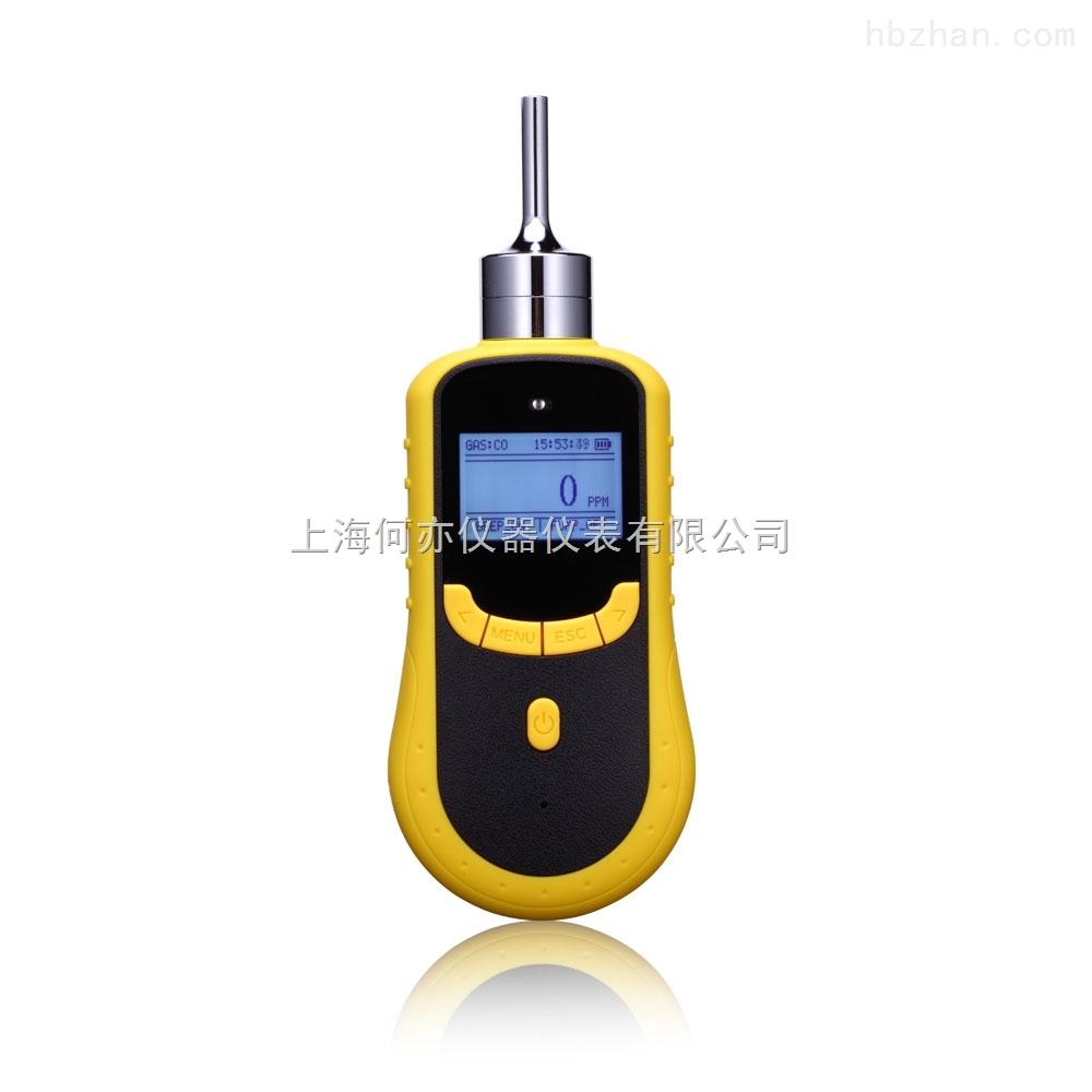 HY-02-泵吸式氨气检测仪
