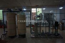 洁涵水处理设备—3T/H反渗透饮用水处理设备