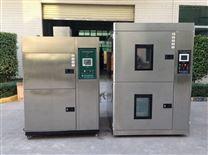 三箱冷熱衝擊箱報價