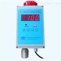 單點壁掛式氫氣報警儀