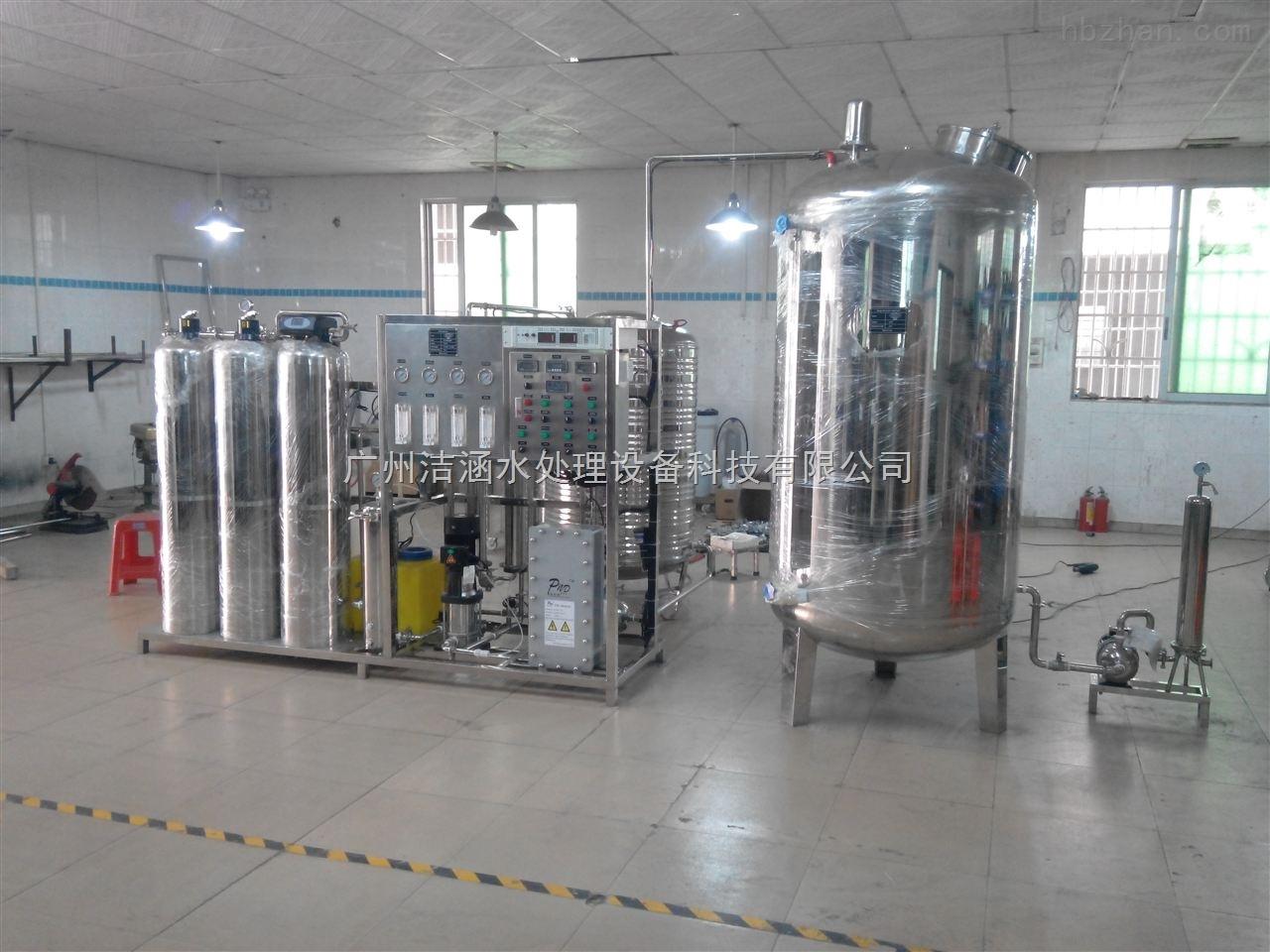 250L/HEDI超纯水设备