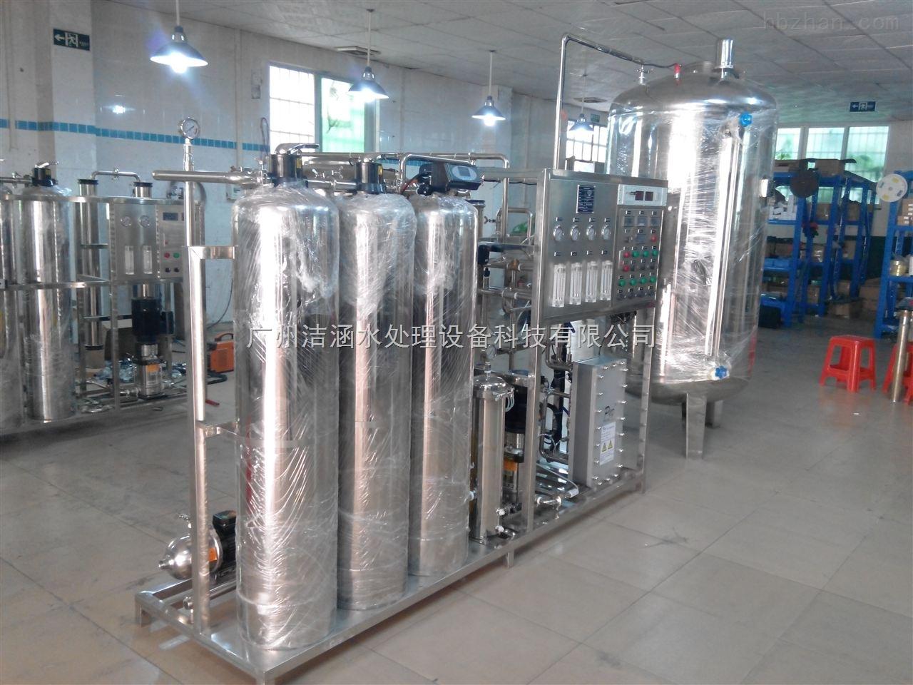 制药用EDI超纯水系统