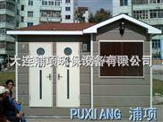 辽宁移动厕所-移动厕所厂家-移动厕所价格