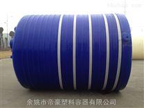 甲醇桶  宁波甲醇储罐生产厂家