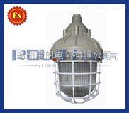 BAD81防爆紧凑型节能灯