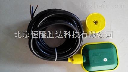 北京恒隆胜达科技有限公司 电缆浮球液位开关 电缆浮球液位控制器 >