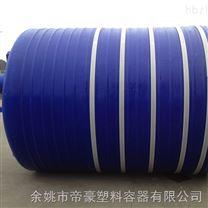 10立方减水剂储罐 进口PE防腐储罐