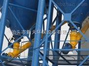 水泥螺旋輸送機
