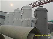 新疆酸氣淨化塔