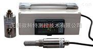 压缩机HKT60P在线式露点仪