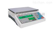台湾恒协HACL-1530K精密电子称,恒协15公斤-30公斤双模式计数秤