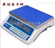 LNCH-30kg英恒计数桌秤,30kg/0.5g钰恒电子称维修